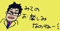 ATARU観てのお楽しみなのねー!