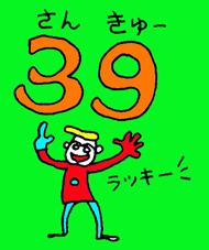 ok047_002.jpg